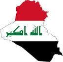 IRAQ – Nuove disposizioni per la compilazione dei certificati d'origine