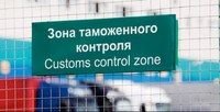 Russia: sanzioni e contro sanzioni
