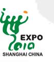 27/01/2010 - Expo Shanghai 2010: partecipazione ad azioni promozionali contestuali all'Esposizione