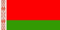 Opportunità del mercato bielorusso e della zona franca di Brest, convegno il 25 novembre