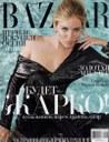 07/04/2010 - Moda Italiana in Russia: inserto ICE su rivista Harper's Bazaar