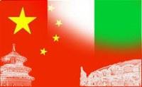 Tirocinio in Cina per imprenditori o manager di aziende della regione