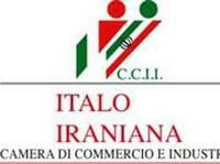 """Seminario """"La Repubblica islamica dell'Iran: lo sviluppo crescente di un grande mercato"""". Roma, 6 marzo"""
